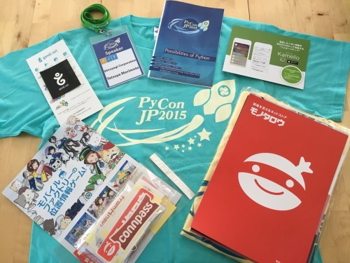 PyCon JP 2015 novelty