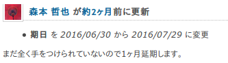 ticket-es2x-support5